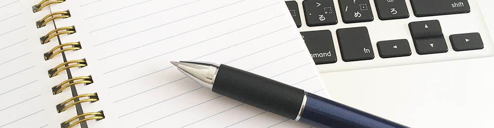 短期経営計画・資金繰り表の作成ポイント